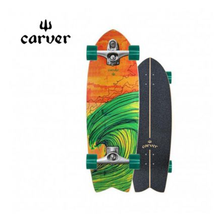 Carver C7 Swallow