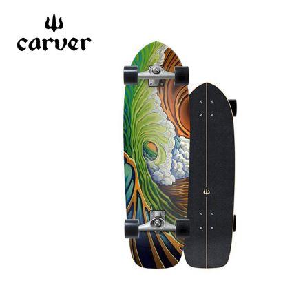 Carver Greenroom 33.75'