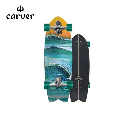 Carver Swallow 29.5'